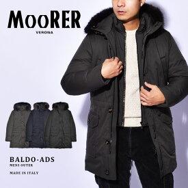 ムーレー BALDO-ADS アウター MOORER メンズ A20M310 ブラック 黒 ネイビー 紺 グレー ジャケット ブランド カジュアル シンプル フォーマル クラシック ビジネス ミリタリー 上着 通勤 防寒 保温 おしゃれ 紳士 N-3B 誕生日 プレゼント ギフト