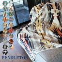 【割引クーポン配布中】ペンドルトン PENDLETON ジャカード ビーチ タオル (PENDLETON JACQUARD BEACH TOWEL)タオル …