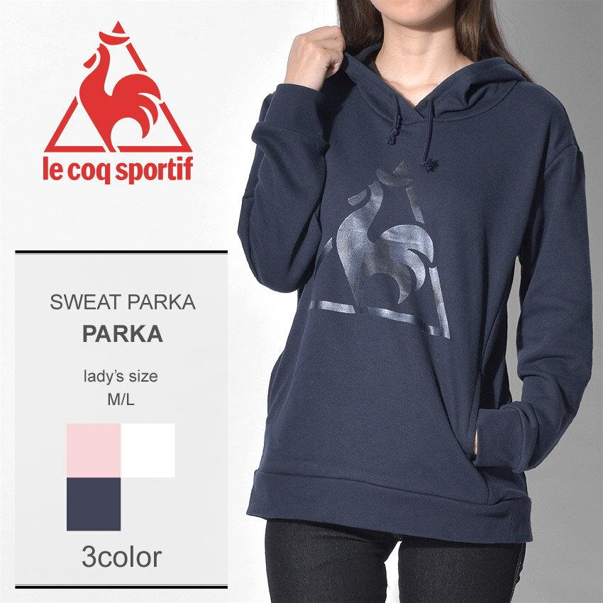【MAX600円OFFクーポン配布】LE COQ SPORTIF ル コック スポルティフ パーカー スウェットパーカー SWEAT PARKA QMWLJF43 レディース 女性