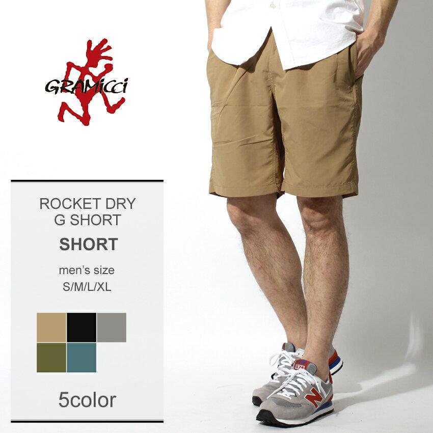 【MAX350円クーポン配布】グラミチ GRAMICCI ロケット ドライ G ショーツ ROCKET DRY G SHORT M-1000-JX パンツ ショートパンツ ハーフパンツ クライミングパンツ クライミングショーツ ズボン 半ズボン メンズ 男性 ギフト 誕生日 結婚祝い 夏