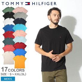 【メール便可】 トミーヒルフィガー Tシャツ TOMMY HILFIGER ベーシック コットン コア フラッグ Basic Cotton Core Flag 09T3139 クルーネック インナー ナイトウェア 下着 コットン 無地 FLAG 大きいサイズ クールビズ 黒 白 赤 メンズ 男性 在庫限り 誕生日 父の日ギフト