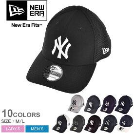 【今だけクーポン配布中】ニューエラ ニューエラ キャップ 帽子 NEW ERA メンズ レディース ブラック 黒 ホワイト 白 グレー ネイビー ベースボールキャップ BBキャップ 野球帽 ストリート カジュアル UV 紫外線 アジャスター レトロ カーブ 誕生日 プレゼント ギフト