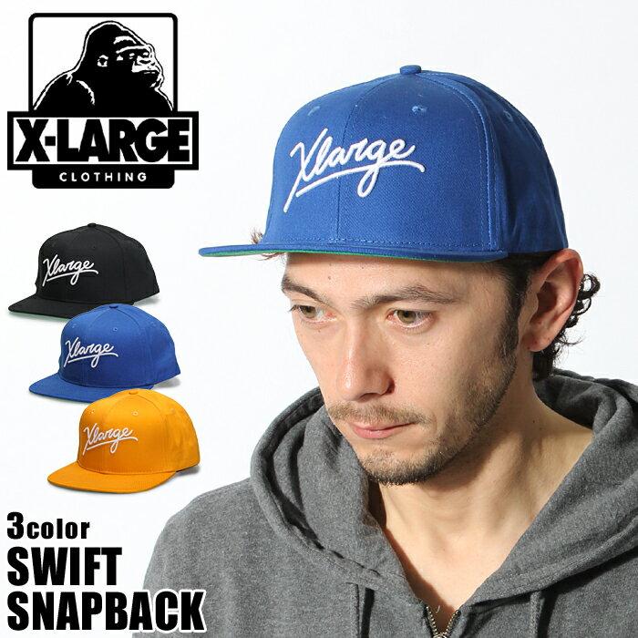 エクストラ ラージ スウィフト スナップバック キャップ (X-LARGE SWIFT SNAPBACK CAP M16C9103) ロゴ カジュアル 帽子 メンズ レディース ユニセックス 誕生日プレゼント ギフト おしゃれ 夏