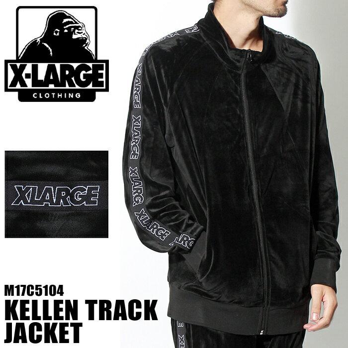 エクストララージ X-LARGE アウター ケレン トラック ジャケット ブラック KELLEN TRACK JACKET M17C5104 BLACK エックスラージ ウェア アウター アメカジ ブルゾン メンズ 男性 内祝い 誕生日プレゼント 結婚祝い ギフト おしゃれ