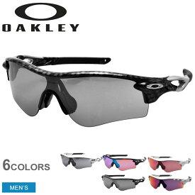 送料無料 OAKLEY オークリー サングラス レーダーロックパス RADARLOCK PATH メンズ 眼鏡 めがね グラサン クラシック クラシカル ブラック 黒 紫外線 保護 おしゃれ 小物 スポーツ スポーティ 白 誕生日 プレゼント ギフト