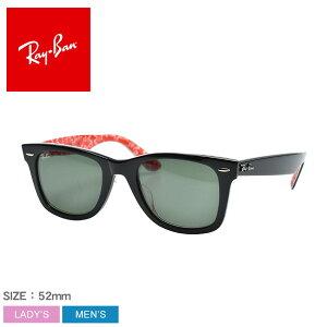 【今だけクーポン配布中】レイバン ORIGINAL WAYFARER RARE PRINTS JPフィット サングラス RAY-BAN メンズ レディース RB2140F ブラック 黒 レッド 赤 眼鏡 めがね グラサン クラシック クラシカル おしゃ
