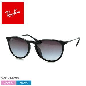 レイバン サングラス ERIKA CLASSIC JPフィット RAY-BAN メンズ レディース RB4171F ブラック 黒 眼鏡 めがね グラサン おしゃれ 小物 紫外線カット UVカット 誕生日 プレゼント ギフト