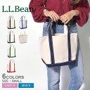 エルエルビーン オープントップ トートバッグ スモール (l.l.bean open top tote bag small 112635) ミニサイズ キャ…