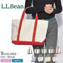 【割引クーポン配布中】エルエルビーン オープントップ トートバッグ ミディアム (l.l.bean open top tote bag medium…