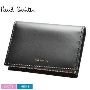 【今だけクーポン配布中】PAUL SMITH ポール スミス カードケース ブラック WALLET FLD CC INTMUL メンズ レディース 本革 カーフ 収納 ブランド おしゃれ レザー 贈り物 ストライプ カード コンパク