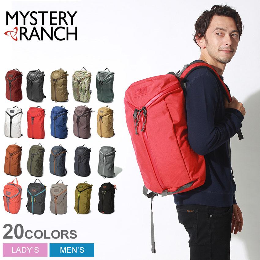 ミステリー ランチ アーバン アサルト 21L (MYSTERY RANCH URBAN ASSAULT BAG) バックパック デイパック リュックサック かばん 鞄 ユニセックス 通勤 通学 高校生 女子 大容量 ギフト おしゃれ