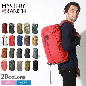 ミステリー ランチ アーバン アサルト 21L MYSTERY RANCH URBAN ASSAULT BAG バックパック デイパック リュックサック かばん 鞄 ギフト 黒 白 青 赤