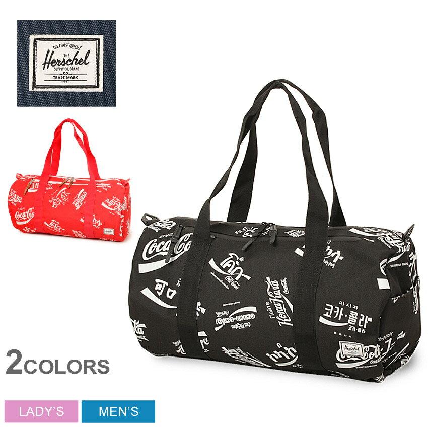 ハーシェル サプライ スパーウッド ボストンバッグ コカコーラ (HERSCHEL SUPPLY SPARWOOD COCA-COLA) ロゴ 大型 ダッフル 肩掛け 斜めがけ ショルダーバッグ かばん バック 鞄 カジュアル メンズ 男性 レディース 女性