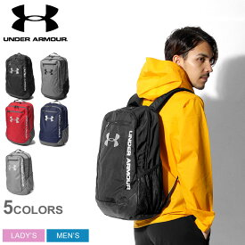 UNDER ARMOUR アンダーアーマー リュックサック ハッスル バックパック LDWR HUSTLE BACKPACK LDWR 通学 通勤 高校生 女子 大容量 誕生日プレゼント 結婚祝い ギフト おしゃれ 背面ポケット付き