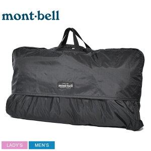【割引クーポン配布】MONTBELL モンベル ガーメントバッグ ガーメントカバー メンズ レディース スーツ 礼服 冠婚葬祭 リクルート 就活 出張 持ち運び バッグ かばん カバン 鞄 黒 便利 ビジネ
