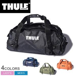 スーリー CHASM M 70L ダッフルバッグ THULE メンズ レディース TDSD203 ブラック 黒 ブルー グリーン オレンジ 鞄 バックパック リュック 2WAY ボストン ターポリン カジュアル シンプル モダン ロゴ