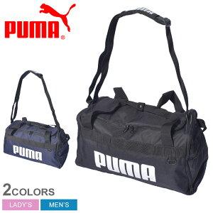 プーマ プーマチャレンジャー ダッフルバッグ S ダッフルバッグ PUMA PUMA CHALLENGER DUFFEL BAG S メンズ レディース 076620 ブラック 黒 通学 通勤 収納 かばん 旅行 おしゃれ 大容量 大荷物 ブランド