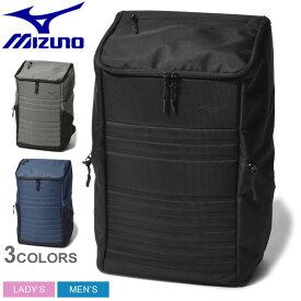ミズノ MIZUNO バックパック ドビーバックパック 30 メンズ レディース リュックサック スポーツ ブランド シンプル ヘザー シンプル 部活 鞄 黒 大容量 誕生日 プレゼント ギフト