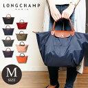 全国送料無料 ロンシャン LONGCHAMP ル プリアージュ トートバッグ Mサイズ(LE PLIAGE SAC PORTE MAIN M 1623-089)折り畳み トラベル バック かばん 鞄
