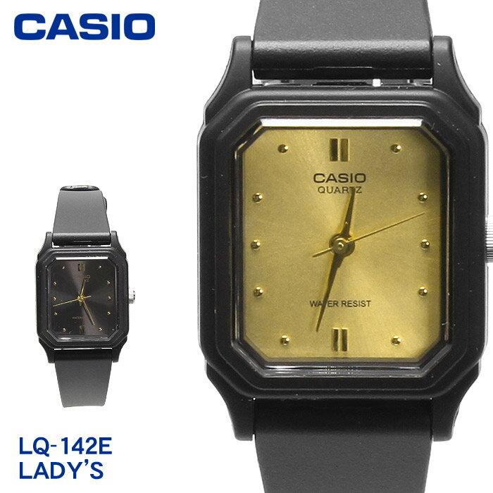 【メール便 】 カシオ LQ-142E (casio lq-142e) アナログ ウォッチ 腕時計 シンプル カジュアル プチプラ 生活防水 防滴 アクセサリー 小物 母の日 ギフト 内祝い 誕生日 結婚祝い