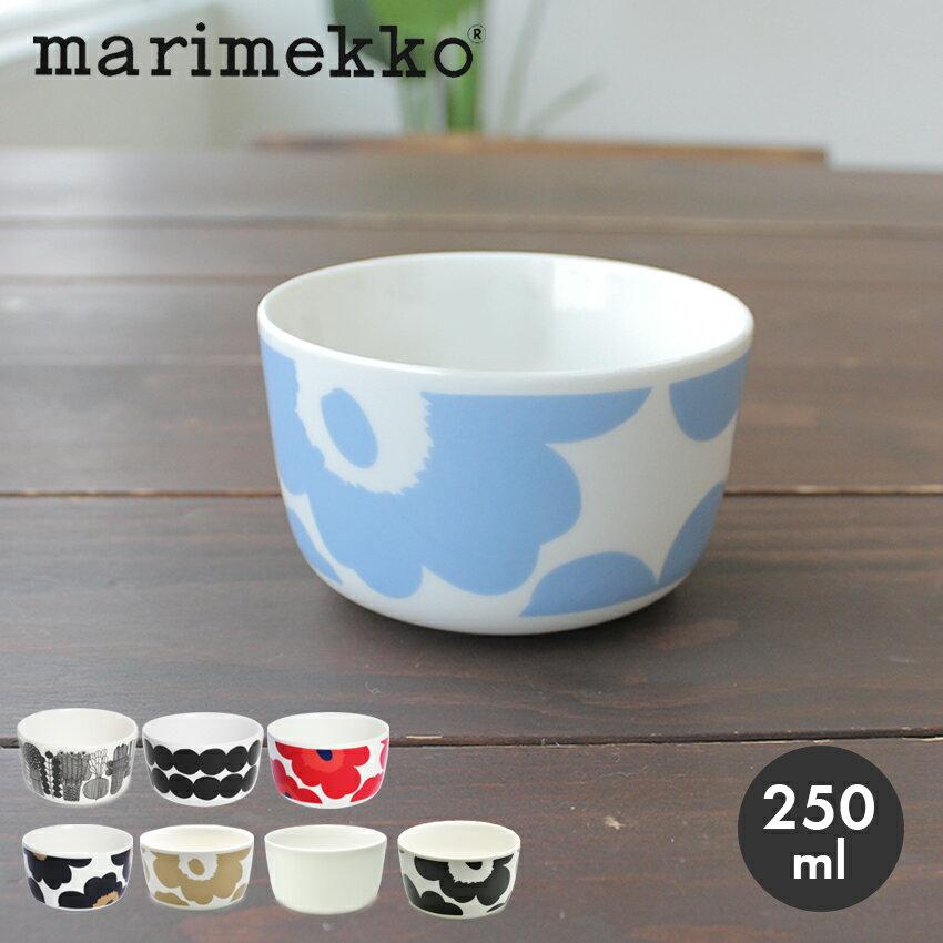 【クーポン配布中】マリメッコ ボウル 250ml (marimekko bowl) ウニッコ シイルトラプータルハ ラシィマット 陶磁器 ボール 皿 食器 キッチン 誕生日プレゼント 結婚祝い ギフト おしゃれ 【ラッピング対象外】 母の日