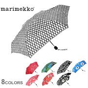 marimekko【マリメッコ】