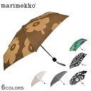 【今だけクーポン配布中】マリメッコ 折りたたみ傘 marimekko folding umbrella 折り畳み 折畳 ウニッコ マリロゴ シ…