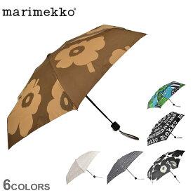 マリメッコ 折りたたみ傘 (marimekko folding umbrella) 折り畳み 折畳 ウニッコ マリロゴ シイルトラプータルハ アンブレラ 手動式 誕生日プレゼント 結婚祝い ギフト おしゃれ