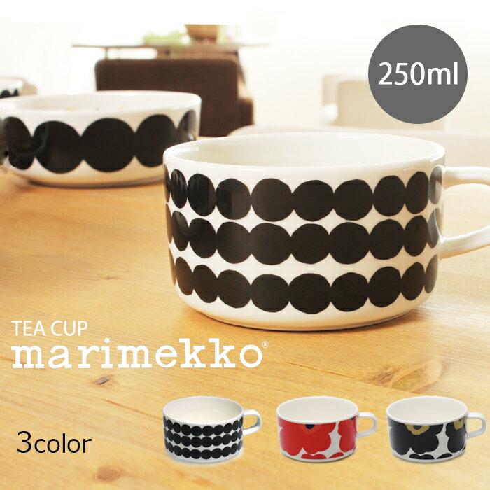 マリメッコ ティーカップ 250ml (marimekko tea cup 63294) 皿 食器 ウニッコ ラシィマット マグカップ 紅茶 キッチン 誕生日プレゼント 結婚祝い ギフト おしゃれ 【ラッピング対象外】