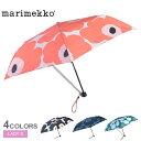 【限定クーポン配布】マリメッコ 傘 折りたたみ傘 MARIMEKKO 3 SECTION MANUAL UMBRELLA レディース 手動式 ウニッコ …