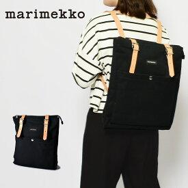 【今だけクーポン配布中】マリメッコ エップ バックパック MARIMEKKO 40006 リュック ブラック 黒 カバン かばん 鞄 手持ち A4 2WAY 北欧 ブランド 定番 人気 かわいい おしゃれ 通勤 北欧 誕生日 プレゼント ギフト