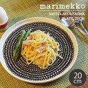 【全品送料無料】マリメッコ シイルトラプータルハ プレート 20cm 20センチ (marimekko siirtola puutarha plate) 皿 …