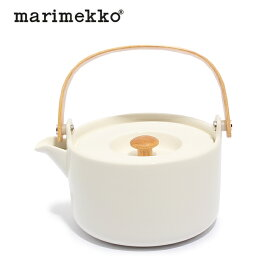マリメッコ オイヴァ ティーポット 700ml ホワイト (marimekko oivaa teapot) 白 無地 皿 食器 急須 紅茶 キッチン 誕生日プレゼント 結婚祝い ギフト おしゃれ 【ラッピング対象外】
