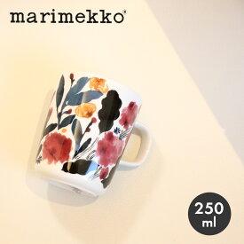 マリメッコ マグカップ 250ml 食器 MARIMEKKO 70608-153 ホワイト 白 雑貨 北欧 ブランド インテリア コップ マグ コーヒー カップ 花柄 誕生日 プレゼント ギフト【ラッピング対象外】