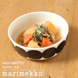 【全品送料無料】マリメッコ ラシィマット ボウル 400ml (marimekko rasymatto bowl) 黒 ドット 皿 食器 陶磁器 ボール 深皿 キッチン 誕生日プレゼント 結婚祝い ギフト おしゃれ 【ラッピング対象外】