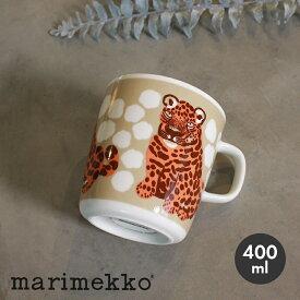 【今だけクーポン配布中】マリメッコ マグカップ 400ml カクソセット 食器 MARIMEKKO 71096-828 おしゃれ キッチン インテリア 贈り物 北欧 雑貨 誕生日 プレゼント ギフト【ラッピング対象外】
