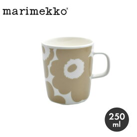 【割引クーポン配布】マリメッコ マグカップ ウニッコベージュ MARIMEKKO MUG 2.5DL 250ml 食器 マグ コップ ブランド キッチン 定番 人気 北欧 【ラッピング対象外】 誕生日 プレゼント ギフト