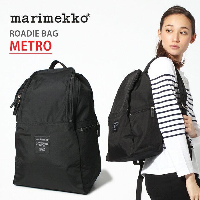 全国送料無料 マリメッコ メトロ バックパック ブラック (marimekko metro roadie bag) 黒 リュックサック デイパック バッグ かばん カバン 鞄 トラベル 旅行 通勤 通学 春 新生活