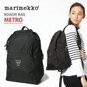 全国送料無料 マリメッコ メトロ バックパック ブラック (marimekko metro roadie bag) 黒 リュックサック デイパック バッグ かば...