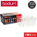 ボダム グラス BODUM PAVINA パヴィーナ ダブルウォールグラス 6個セット 4559-10-12US 保温グラス 0.35L 350ml 4559-…