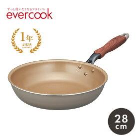 【今だけクーポン配布中】エバークック 28cm フライパン グレー EVERCOOK EIFP28GY 保障 キッチン 用品 料理 IH対応 フッ素樹脂コーティング アルミニウム ドウシシャ 誕生日 プレゼント ギフト