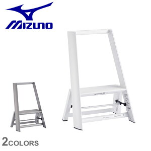 ミズノ ルカーノ・フラージュ ステッパー MIZUNO C3JHI101 ホワイト 白 グレー 運動 自宅 トレーニング ダイエット フィットネス リハビリ 踏み台昇降 下半身 脚やせ 太もも ふくらはぎ お尻 誕生