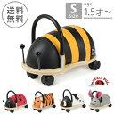 ウィリーバグ スモール Sサイズ (WHEELY BUG SMALL) 室内 乗り物 おもちゃ 玩具 ホビー 動物 かわいい ベビー キッズ …