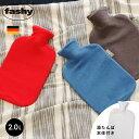 【500円OFFクーポン配布中】ファシー フリース カバー (fashy fleece cover 2.0l 6530) ソフト あったかグッズ 温めグ…