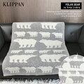 【冬支度のアイテム】北欧ブランドで人気!クリッパン(KLIPPAN)のブランケットのおすすめは?