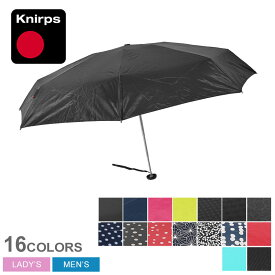 KNIRPS クニルプス 傘 メンズ レディース 折り畳み 折りたたみ X1 雨 雨具 梅雨 UVカット コンパクト 手動式 UV 紫外線 日傘 晴雨兼用 シンプル 黒 赤 ドット 水玉 総柄 ホルダーストラップ 誕生日 プレゼント ギフト