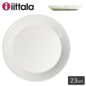 イッタラ ティーマ プレート 23cm 23センチ ホワイト iittala teema plate white 白 無地 陶磁器 皿 キッチン 食器 食洗機対応 誕生日プレゼント 結婚祝い ギフト おしゃれ 【ラッピング対象外】