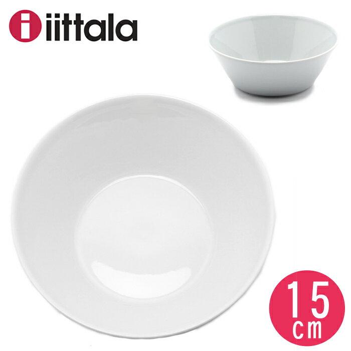 イッタラ ティーマ ボウル 15cm ホワイト (iittala teema bowl white) 白 無地 陶磁器 食器 ボール 深皿 ディッシュ キッチン ダイニング 食洗機対応 バレンタイン