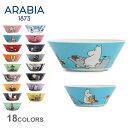 アラビア ムーミン ボウル 15cm arabia moomin bowl 15センチ キャラクター 皿 食器 人気 ブランド コレクション キッ…