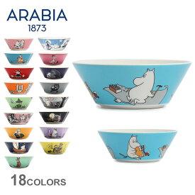 【今だけクーポン配布中】アラビア ムーミン ボウル 15cm arabia moomin bowl 15センチ キャラクター 皿 食器 人気 ブランド コレクション キッチン 食洗機対応 誕生日 プレゼント 結婚祝い ギフト おしゃれ 【ラッピング対象外】